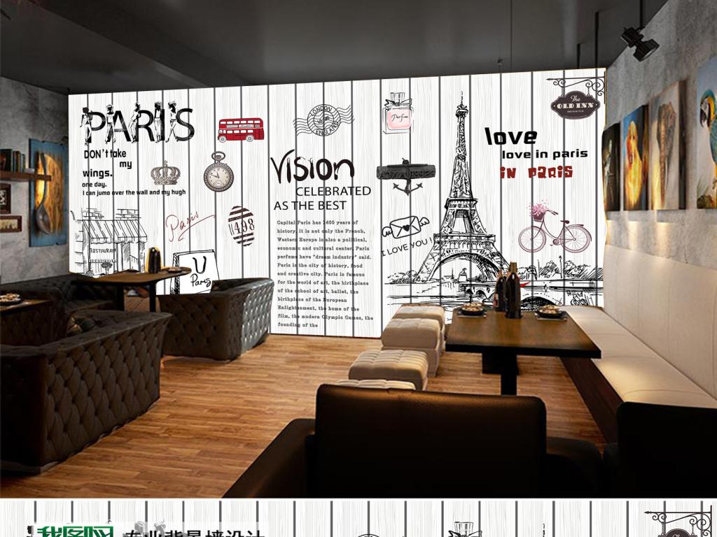 背景墙|装饰画 工装背景墙 酒店|餐饮业装饰背景墙 > 木板巴黎铁塔