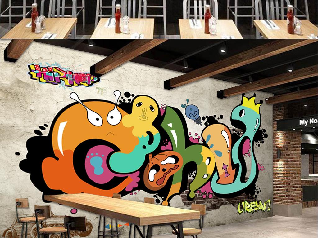 墙墙绘手绘涂鸦墙艺术字母文化复古手绘字体卡通字体英文