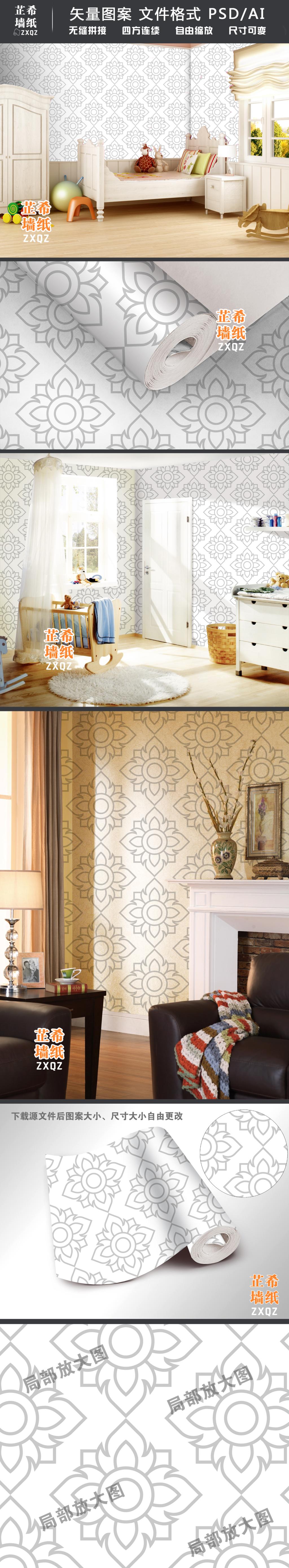 欧式家装墙纸简约花纹图案图片