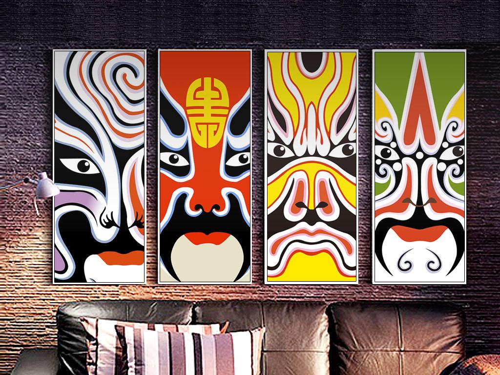 作品模板源文件可以编辑替换,设计作品简介: 中式京剧脸谱创意四联图片
