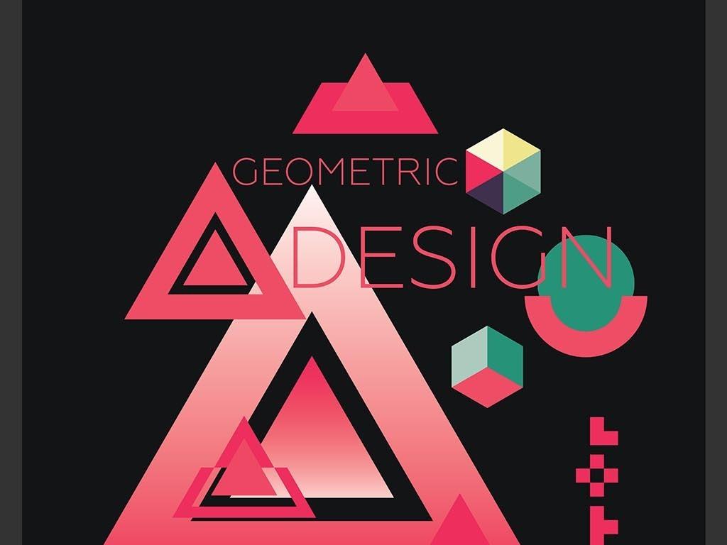 平面 广告设计 海报设计 国外创意海报 > 国外创意高校毕业展海报