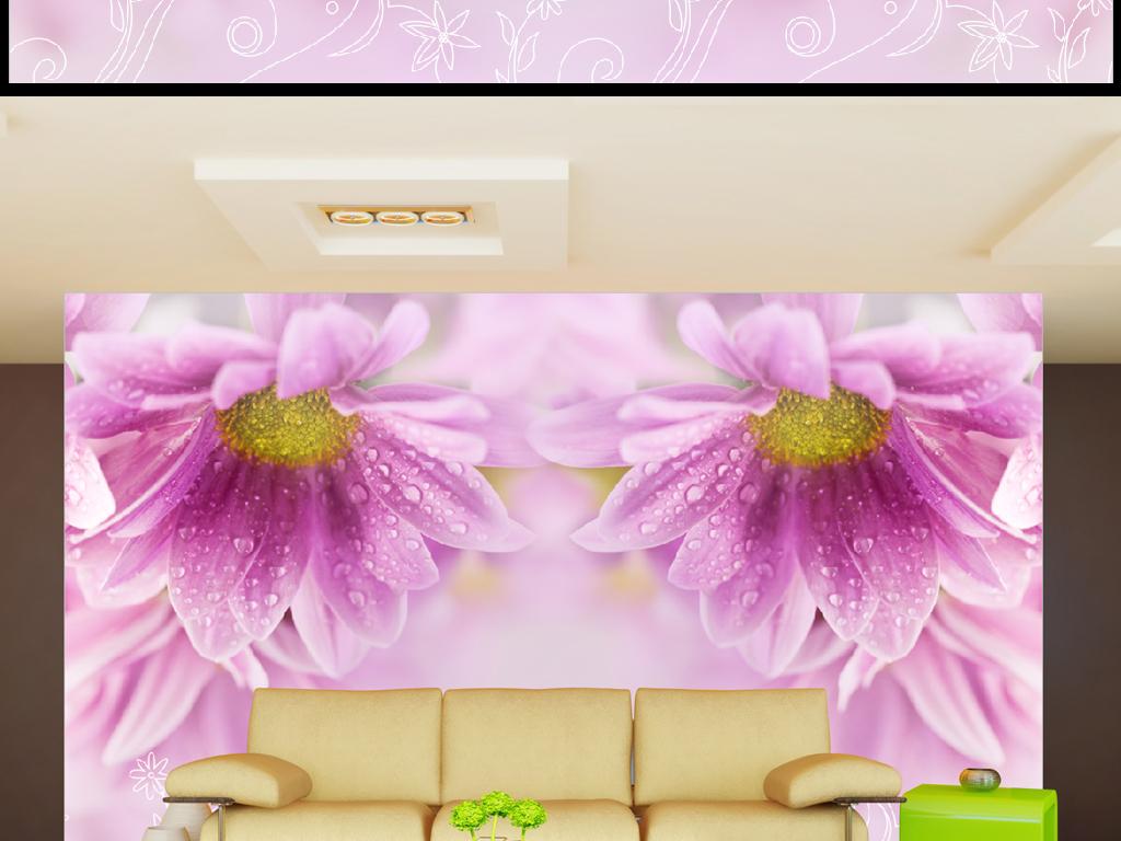 粉色小雏菊梦幻手绘花纹背景墙