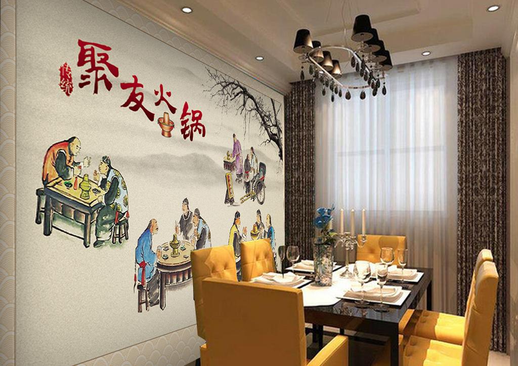 火锅店墙体彩绘工装背景墙