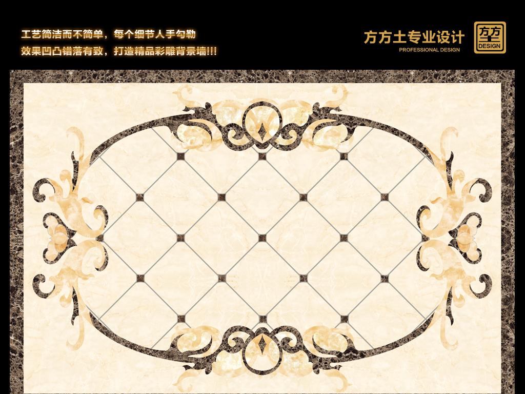 欧式花纹高清大理石纹背景陶瓷地砖拼花图片