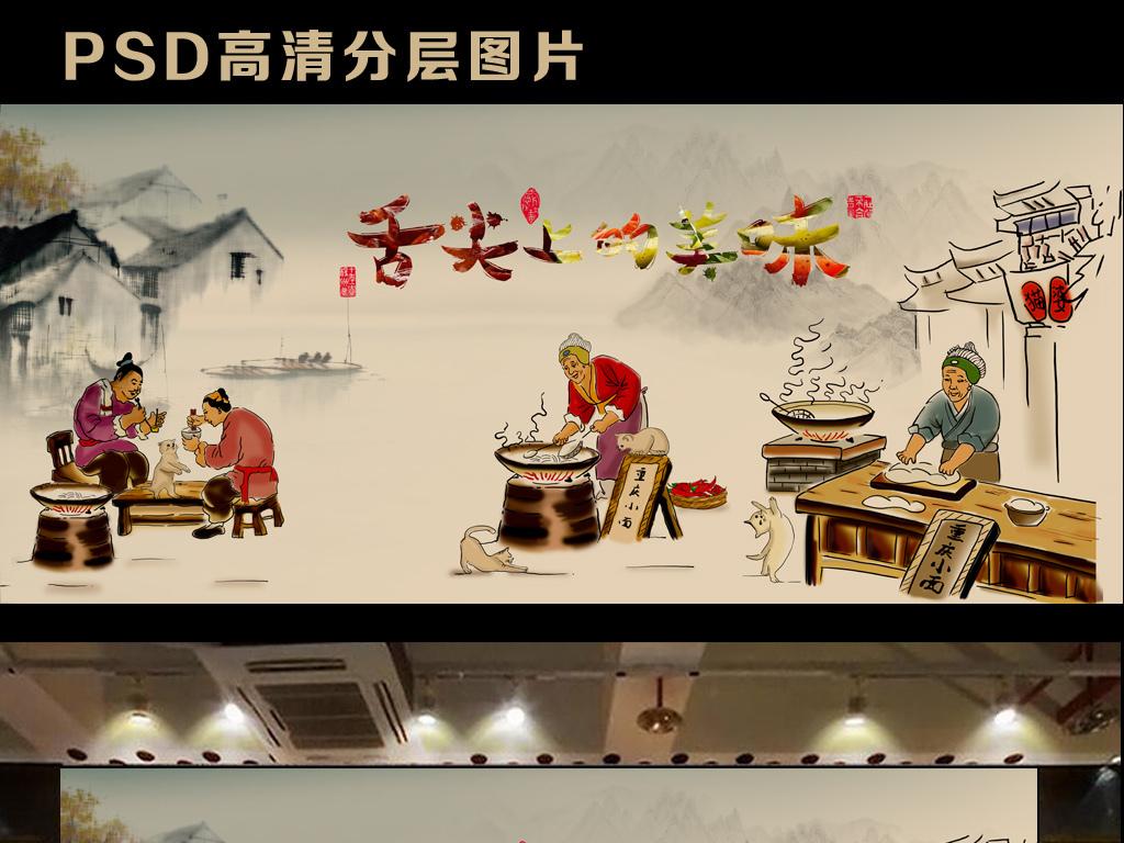 背景墙|装饰画 工装背景墙 酒店|餐饮业装饰背景墙 > 重庆小面面馆工