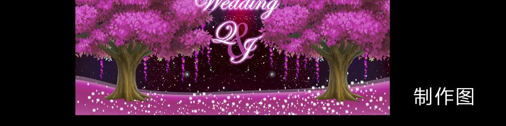 a-21星空森系花树主题婚礼舞台背景