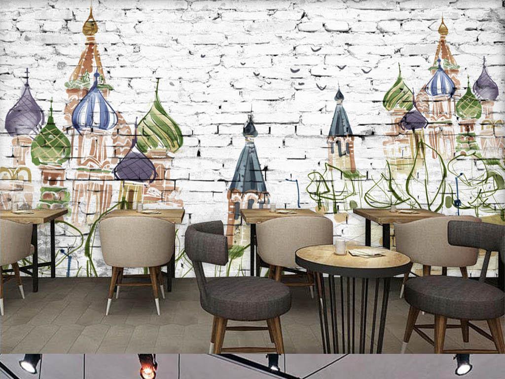 复古卡通手绘城堡砖墙酒吧餐厅背景墙