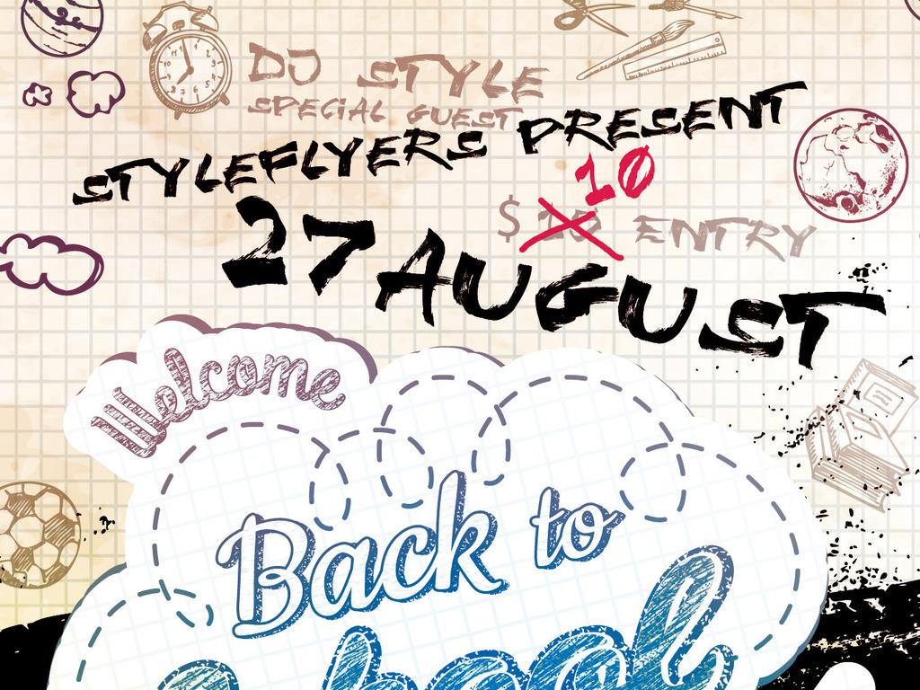 时尚手绘涂鸦墨迹迎新生开学季创意宣传海报