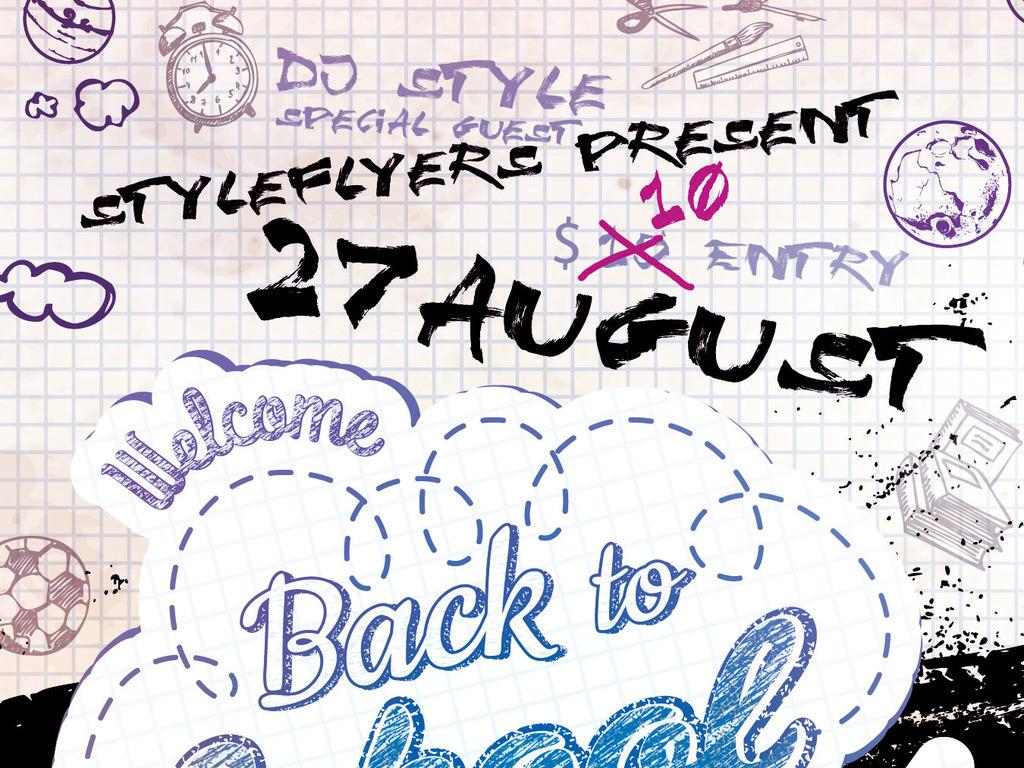 海报设计 创意海报 pop海报 > 时尚手绘涂鸦墨迹迎新生开学季创意宣传