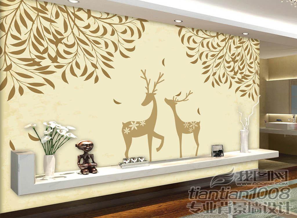 手绘北欧森林麋鹿电视背景墙