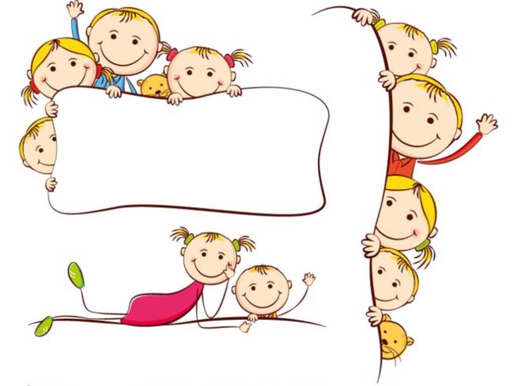 可爱卡通儿童小朋友矢量人物儿童简笔画