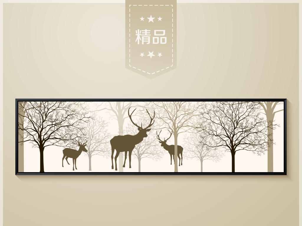 北欧风格森林剪影鹿装饰画床头画