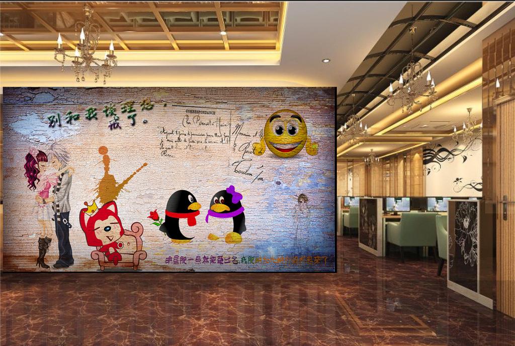卡通人物游戏厅墙壁背景手绘