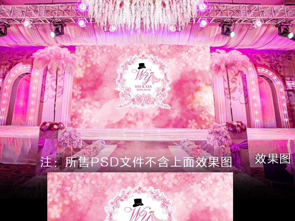 psd)浪漫手绘水彩梦幻唯美粉色紫色樱花墙花卉城堡主题森系清新韩式