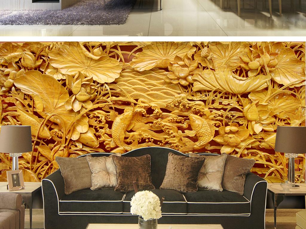 大型3d木雕九鱼送福荷花电视背景墙