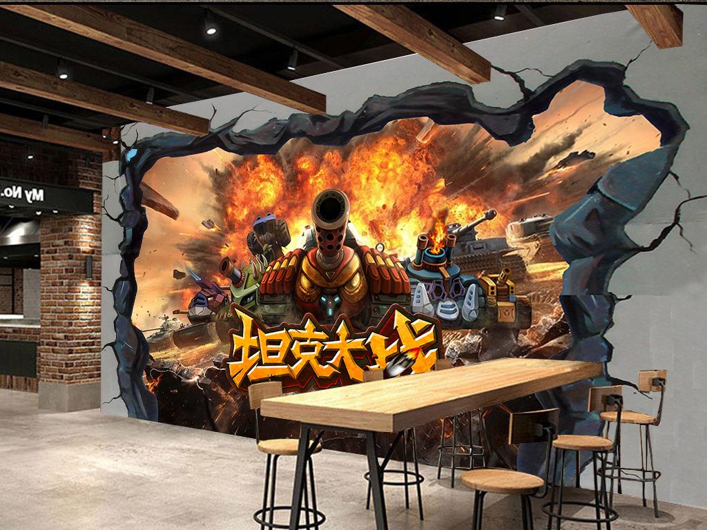 背景墙|装饰画 电视背景墙 手绘电视背景墙 > 卡通坦克破墙坦克大战