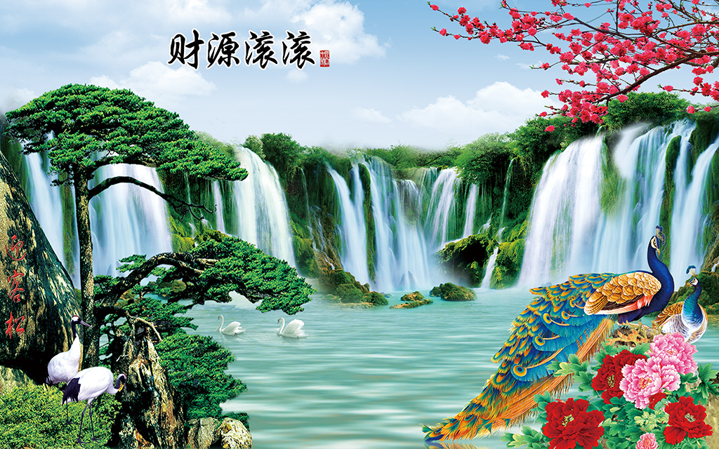 财源滚滚迎客松孔雀山水风景画图片