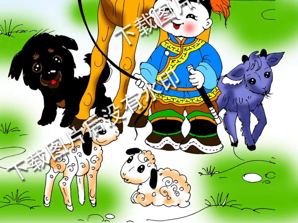 免抠元素 生活工作 其他 > 蒙古儿童卡通画psd素材下载  素材图片参数