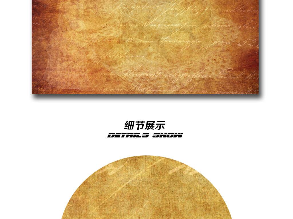 羊皮纸卷古老羊皮纸羊皮纸纹理古代羊皮纸ppt羊皮纸
