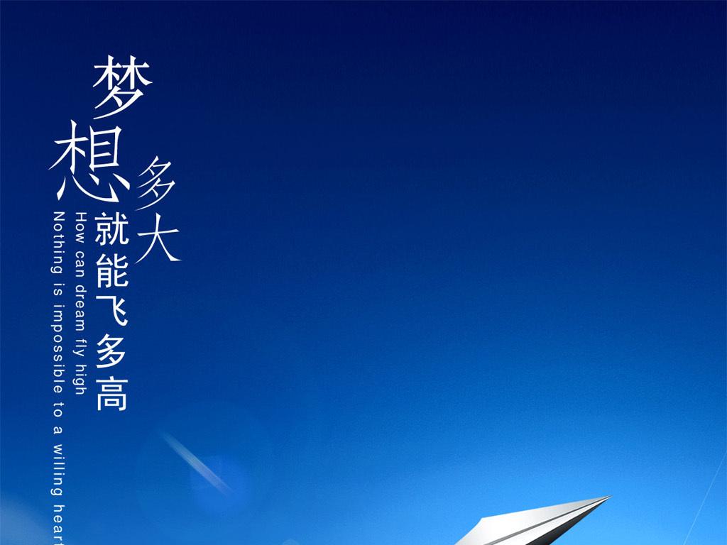 纸飞机蓝天白云草地蓝天白云绿草地卡通蓝天白云蓝天白云素材天空白云