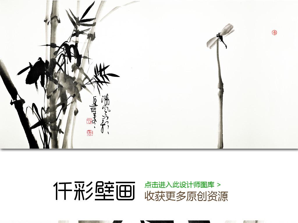 现代水墨画新中式风格手绘壁画竹子