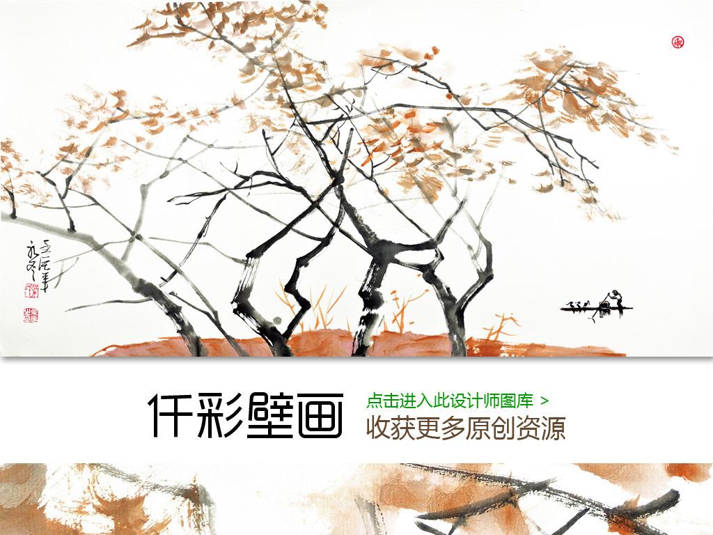 现代水墨画新中式风格手绘壁画场景