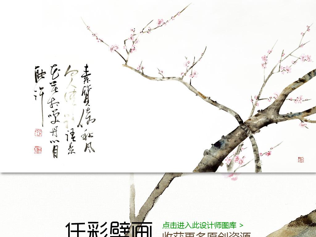 手绘插画黑白梅花