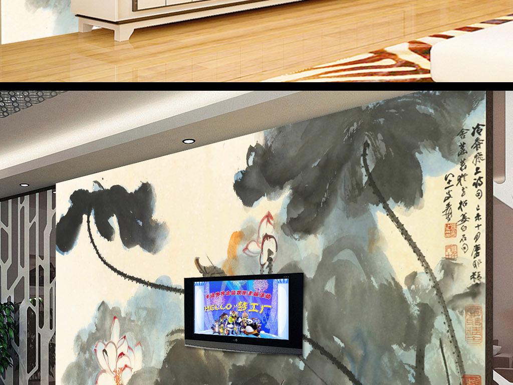 高清水墨荷花绘画背景墙
