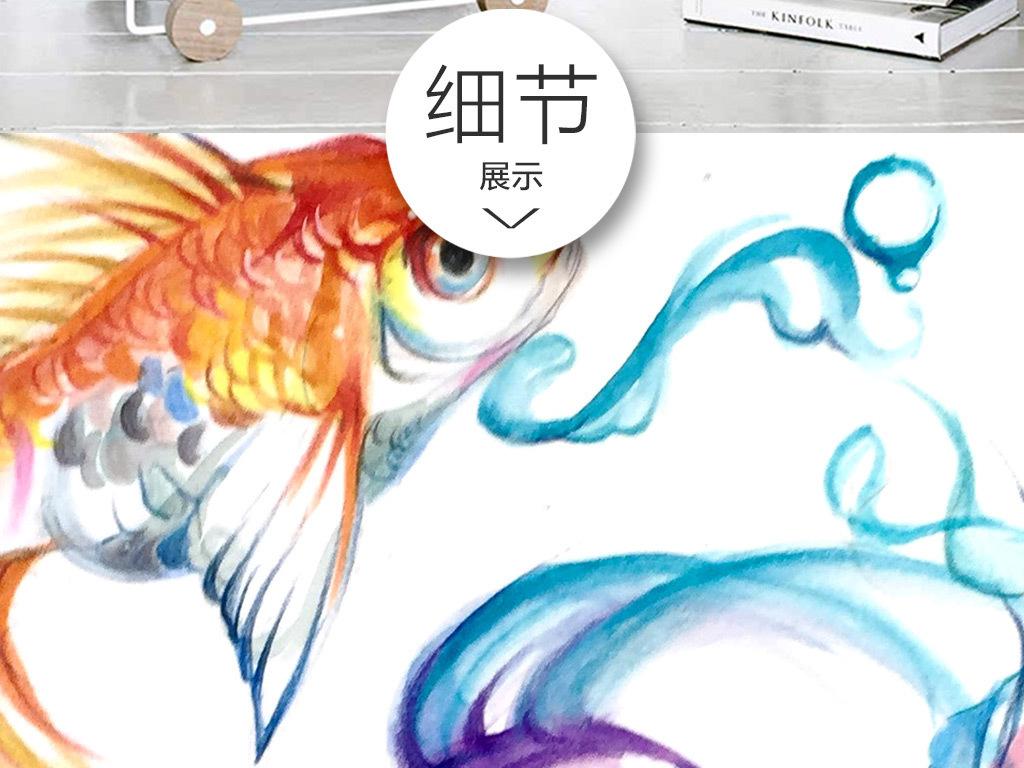 手绘水彩金鱼无框画