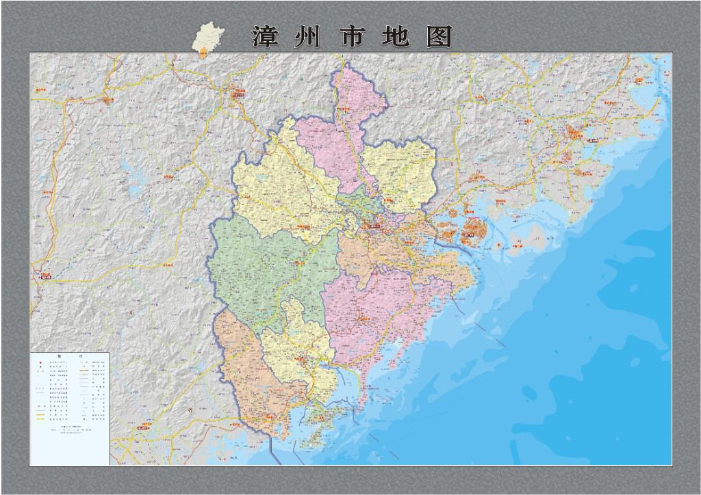 漳州市地图超清版大图