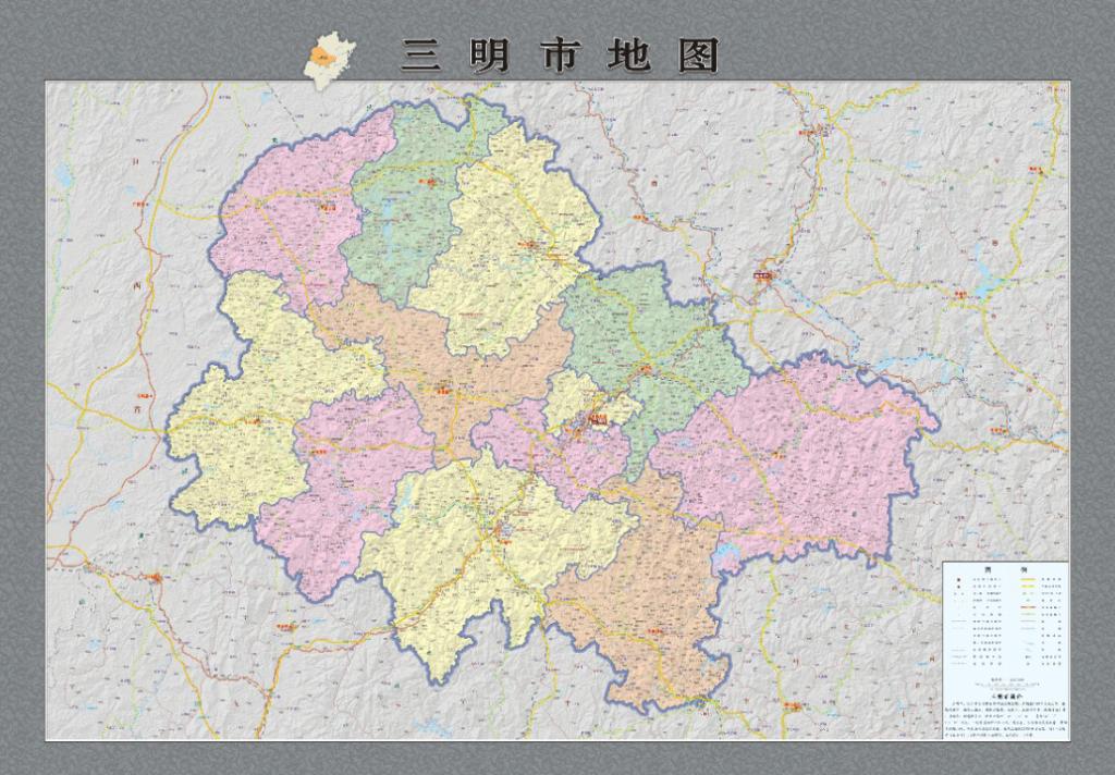三明市地图超清版大图
