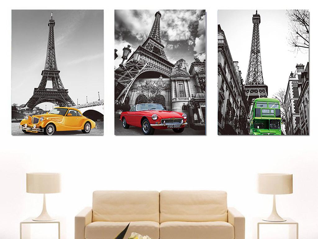 彩色黑白背景对比轿车巴黎铁塔装饰画