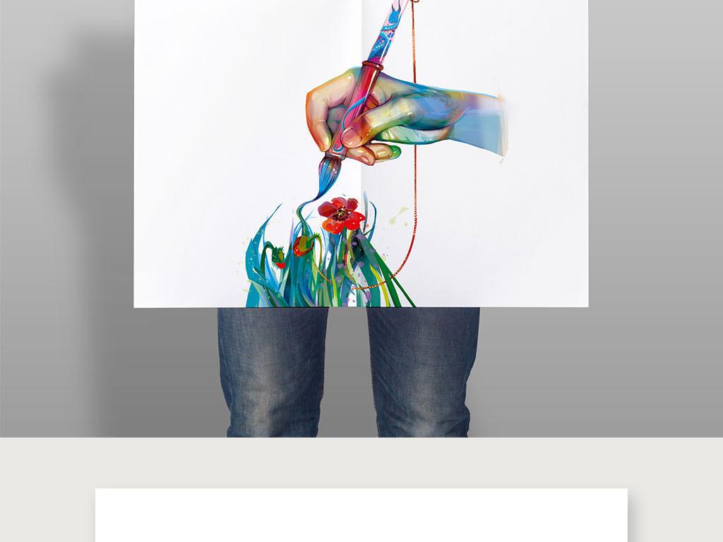 美术协会社团招新海报