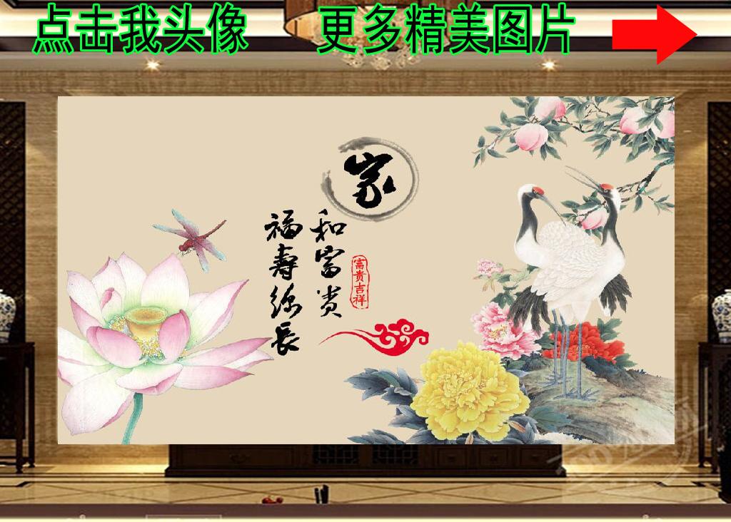 彩雕瓷砖客厅电视背景墙万事如意中式白鹤