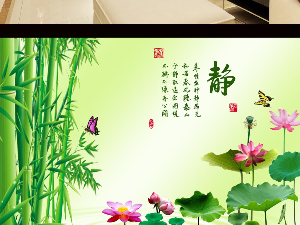 竹子荷花风景背景墙