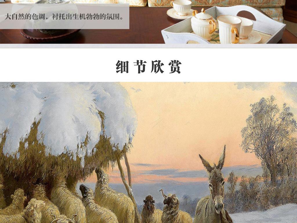 白茫茫雪中稻草堆下绵羊群毛驴动物风景油画