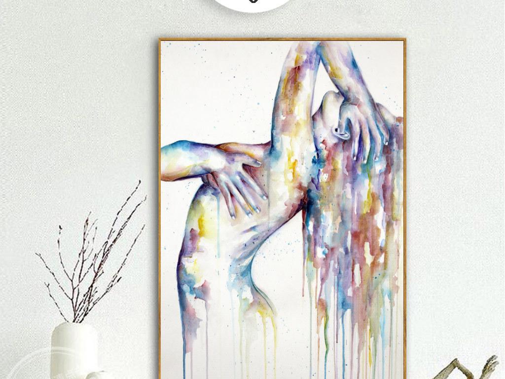 欧式手绘水彩裸体美女无框画