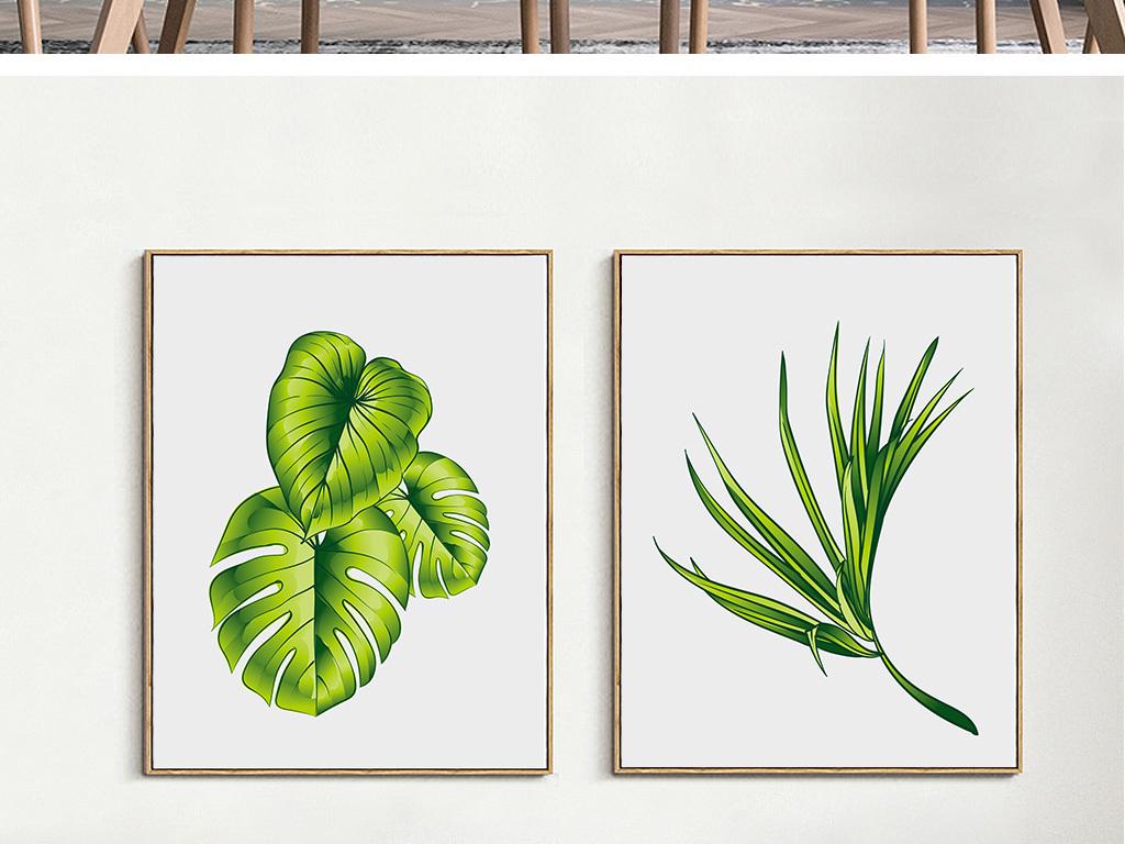 北欧卧室床头沙发墙壁叶子小清新装饰画图片