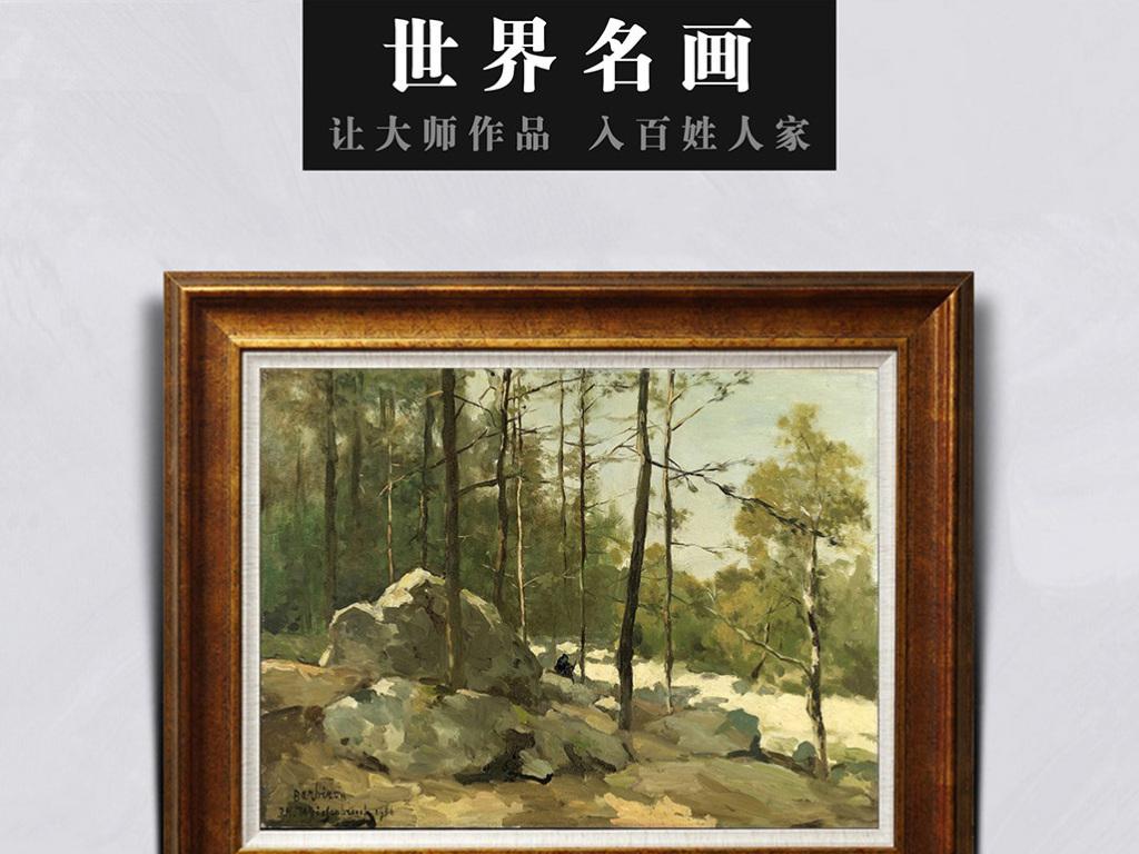 世界名画绿色松树林石头森林抽象风景油画