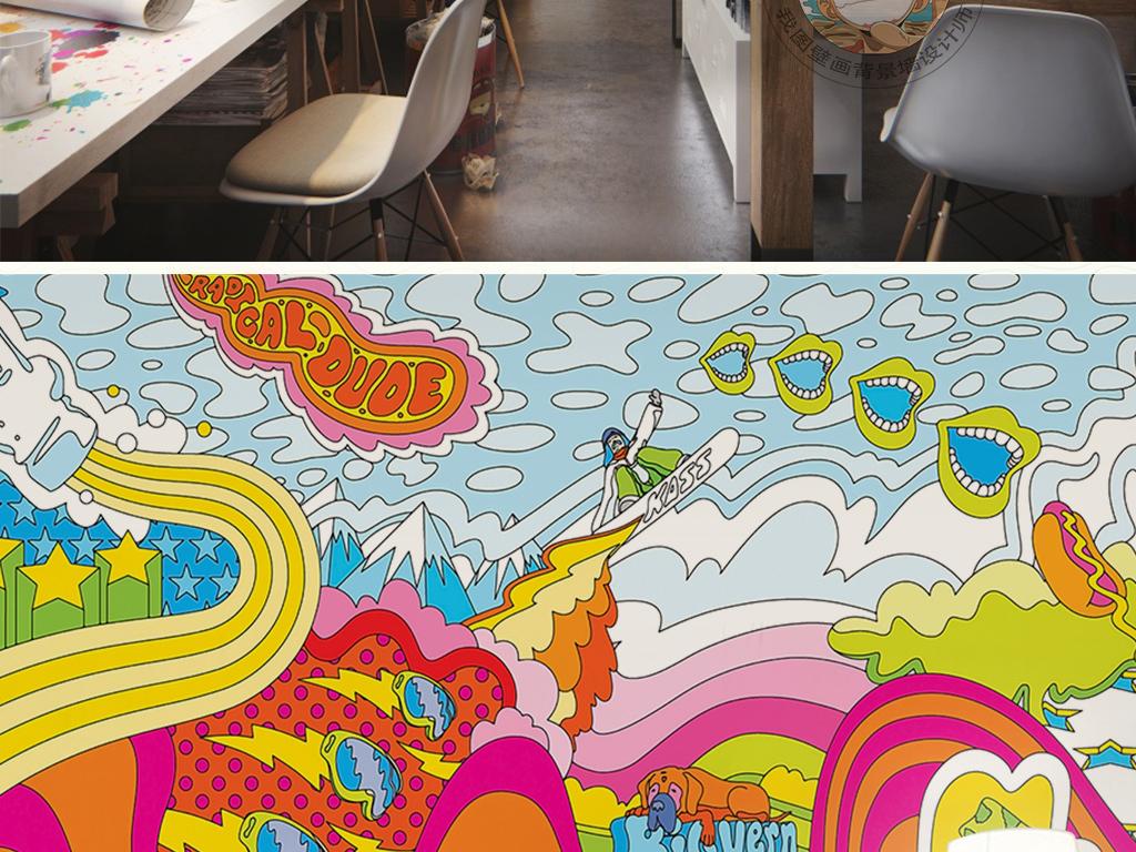 手绘卡通动漫海洋彩虹山峰儿童房背景墙