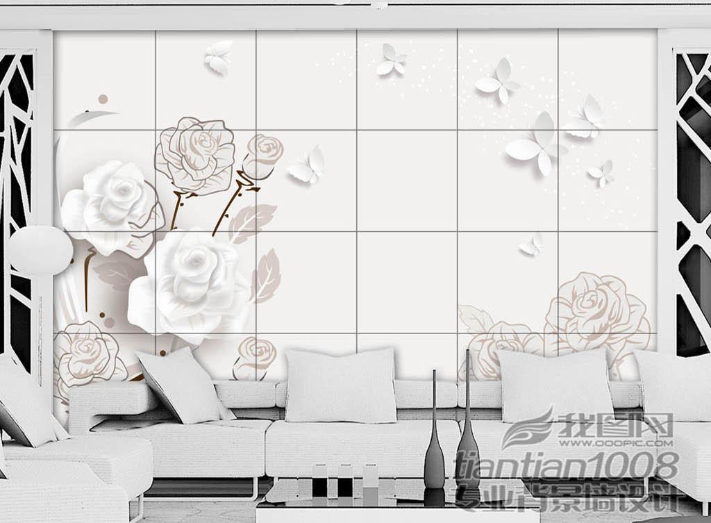 手绘白色玫瑰花蝴蝶3d电视背景墙