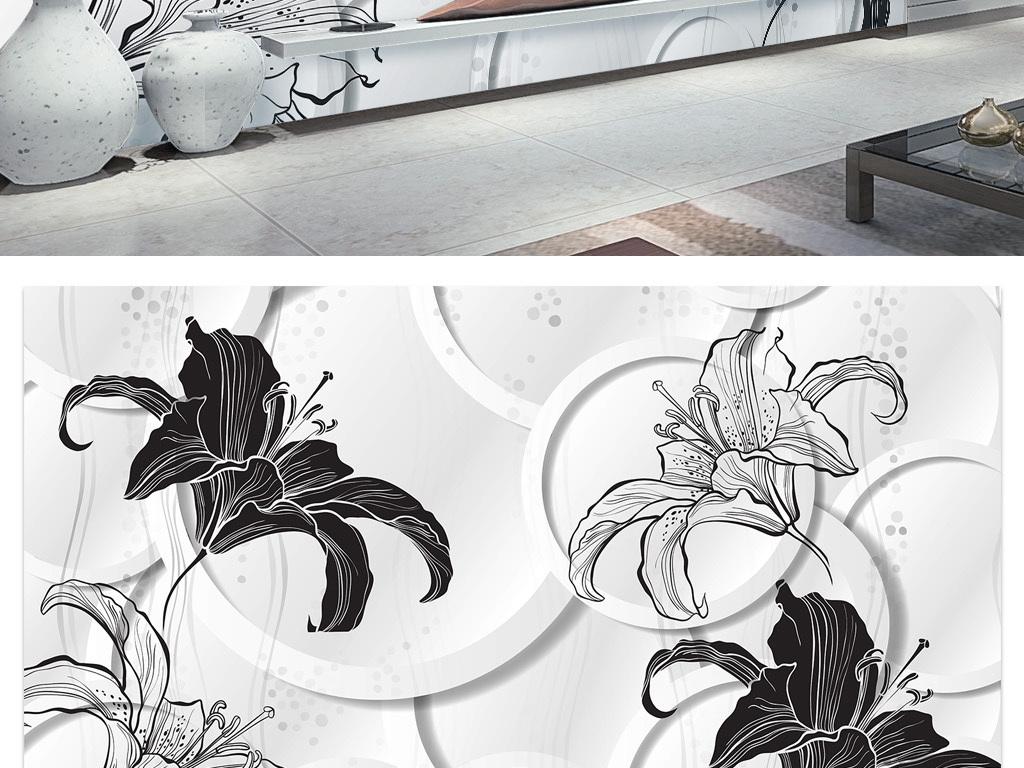 3d简约黑白线条百合花电视背景墙