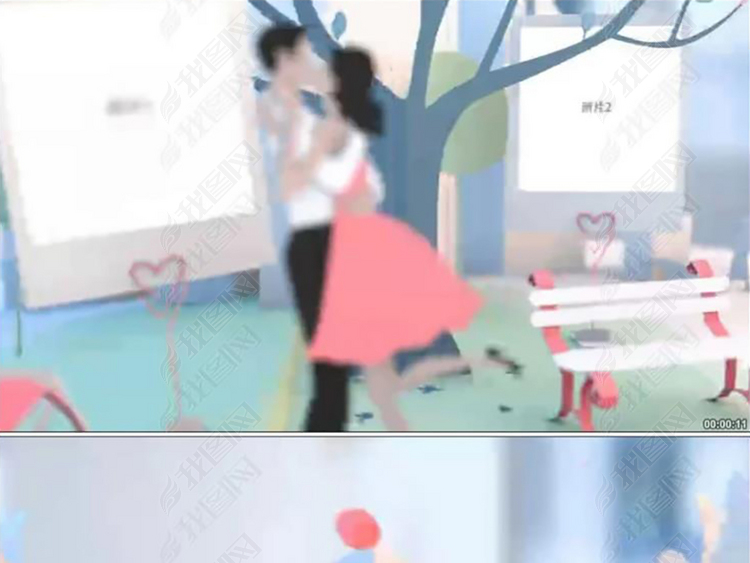 七夕表白翻书AE模版制作微信小视频模板