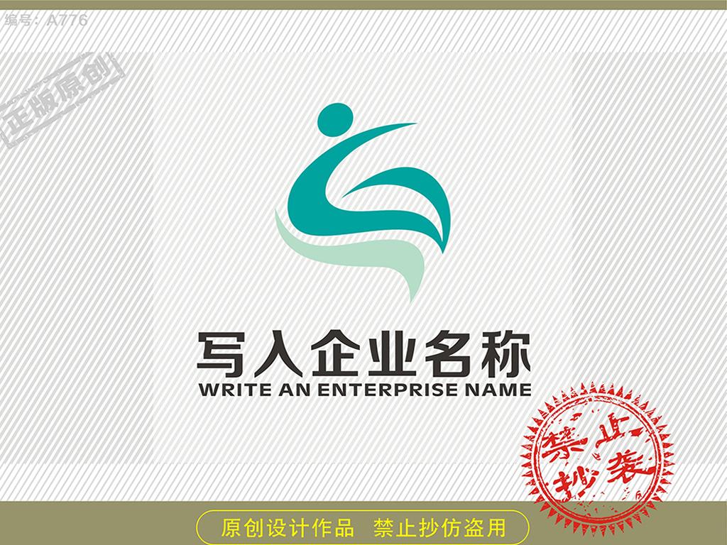 s字母logo