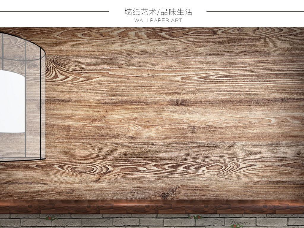 木纹原木                                  木板木材复古