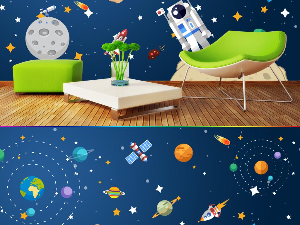 卡通宇宙星空太空飞船壁画背景墙