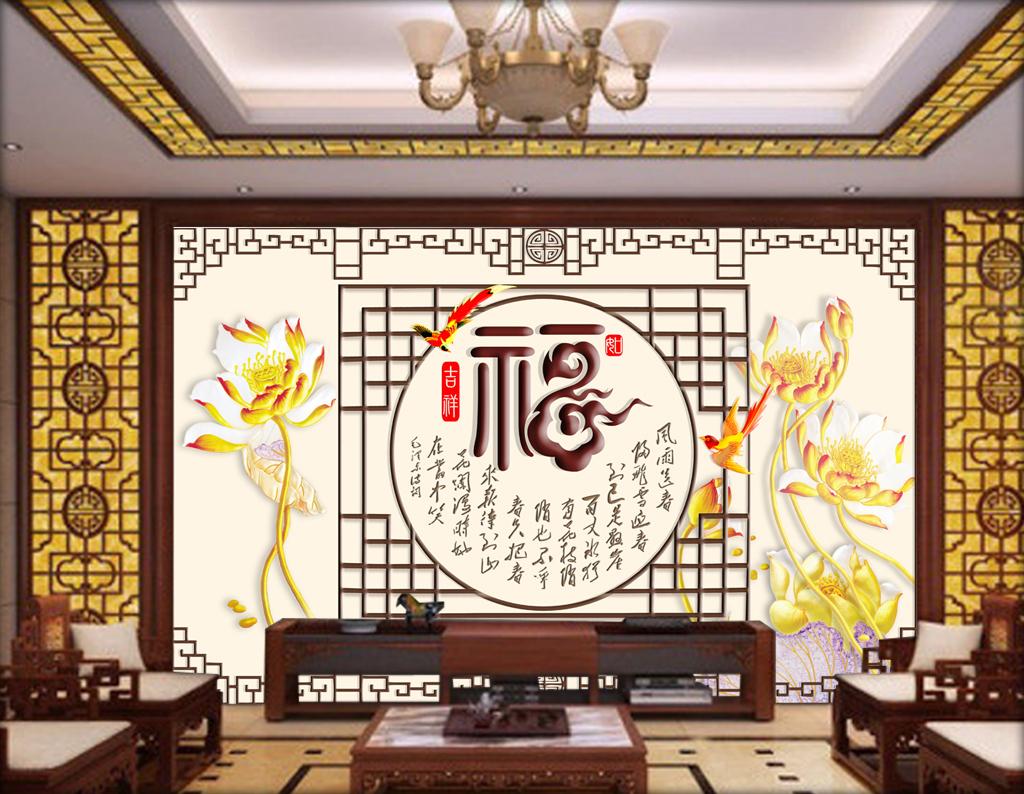 古典中式百福图电视背景墙图片