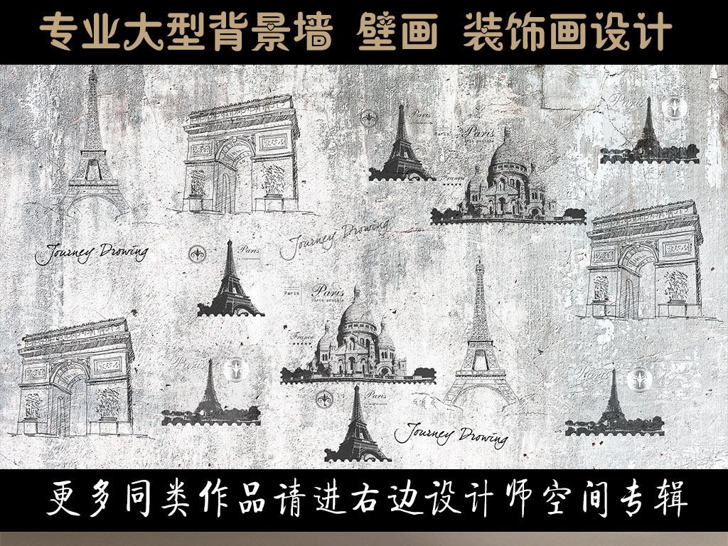 手绘复古怀旧欧式英伦风墙纸壁纸背景墙