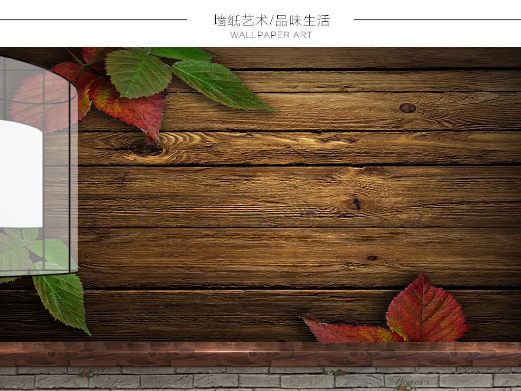 背景墙|装饰画 墙纸 其他 > 秋天树叶木纹墙纸  版权图片 设计师 : qq
