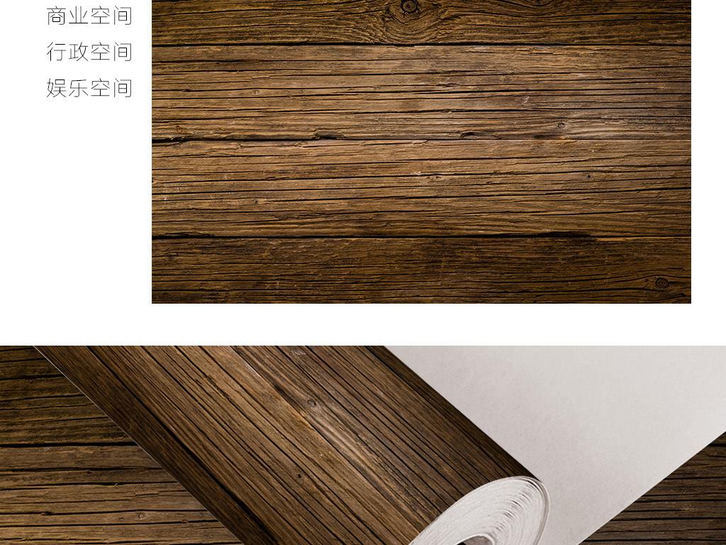 老旧木纹墙纸设计